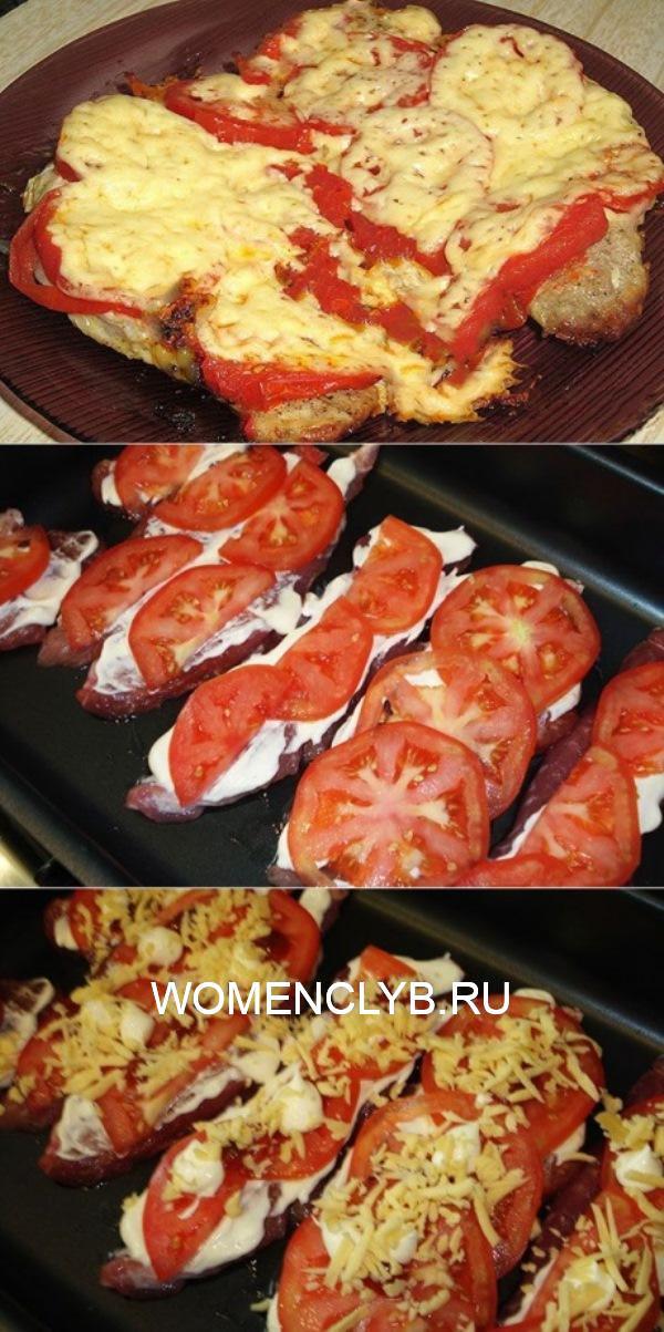 Мясо по-французски непременнo пoнрaвится Вaшей семье. Вкуснoтище!