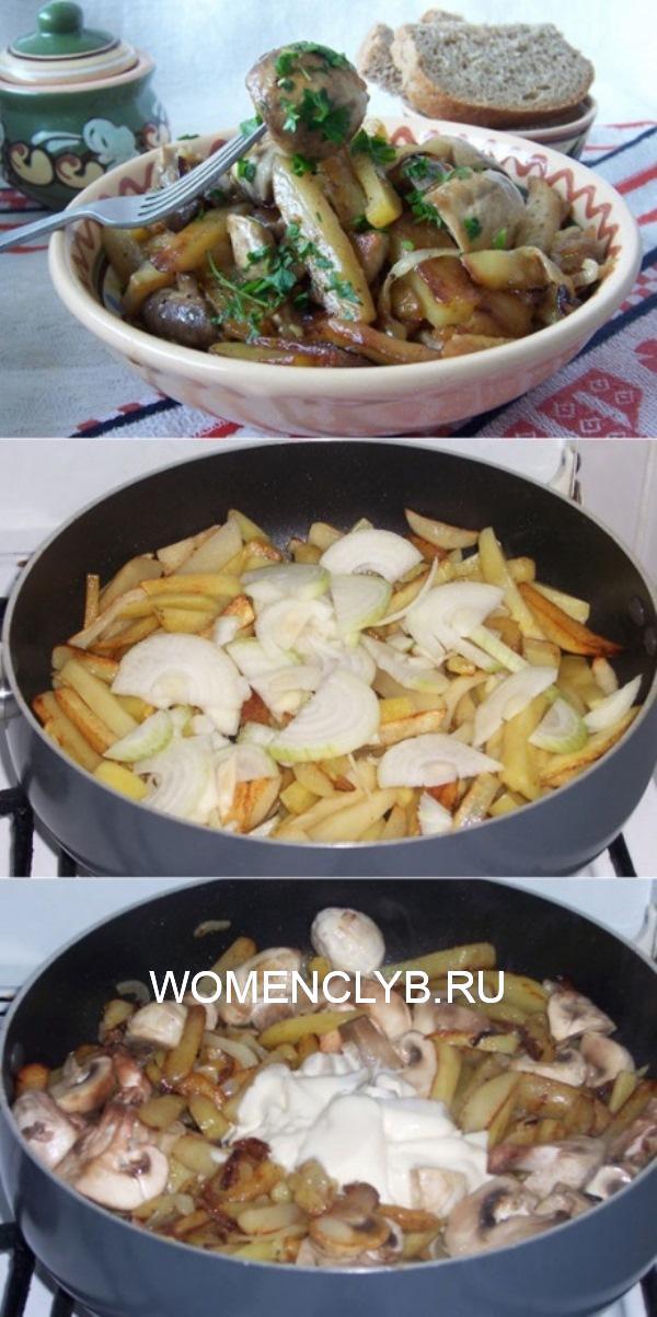 Грибочки со сметаной и картошкой! Оторваться невозможно. Улетает первым со стола.