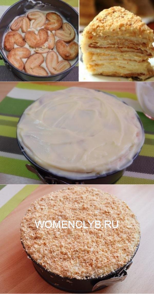 Долго топтаться у плиты некогда, так что готовлю «Ленивый Наполеон» за 20 минут