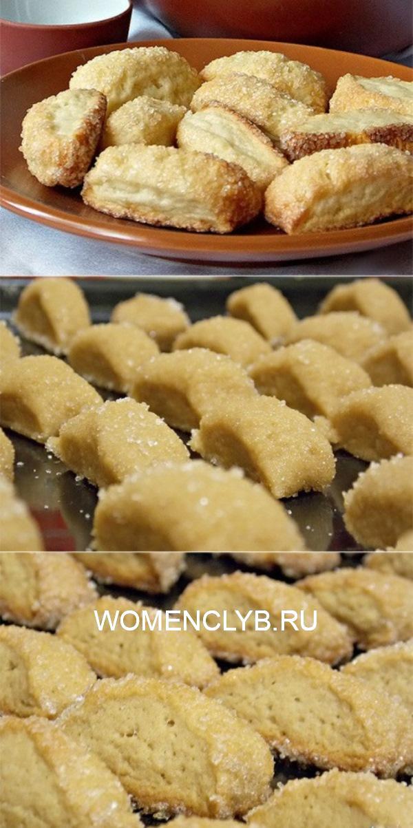 Сахарное печенье без яиц получается невероятно нежным, мягким: в восторге от него все, кто хоть раз попробует.