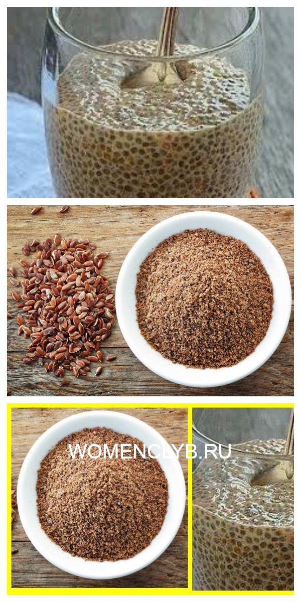 Этот рецепт передается у нас в семье из уст в уста. Благодаря ему мы можем похудеть за считанные дни, сбросив несколько килограмм.