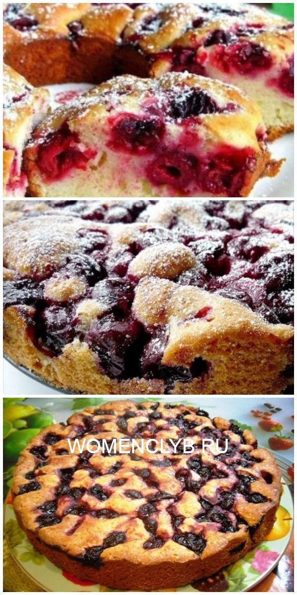 Я несколько лет жила в Париже и именно там научилась печь этот обалденный «Вишневый пирог»!