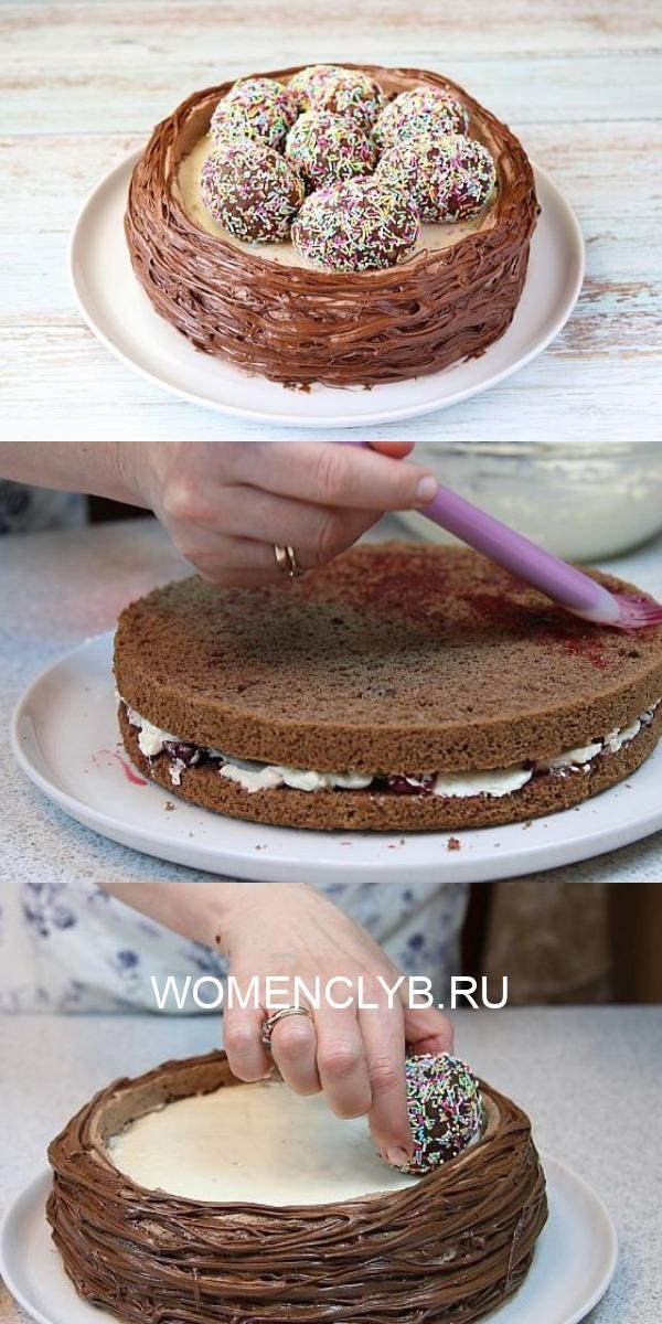 Пасхальный торт «Гнёздышко». ОТ НЕГО ЕЩЕ НИКТО НЕ ОТКАЗАЛСЯ!