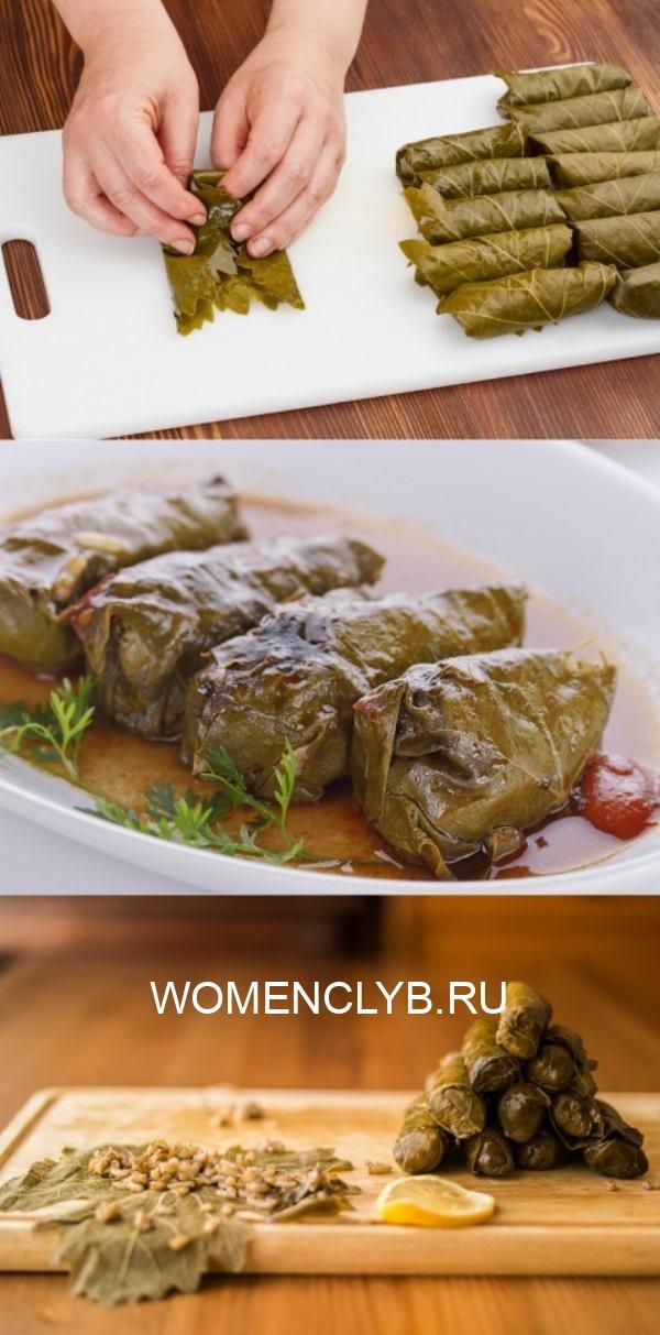 Долма — королева кавказских блюд! Ароматная, истекающая соком