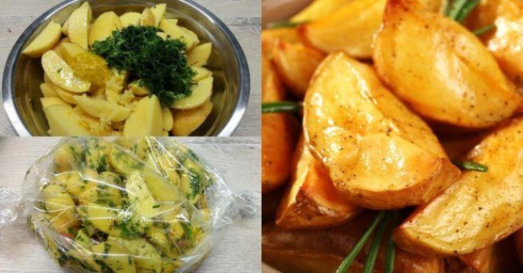 Картофель в рукаве по-новому: праздник на столе, без преувеличения! Не нужно мыть противень и горы посуды.
