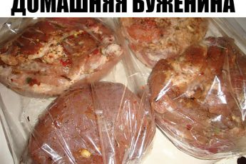 Домашняя буженина — хорошая альтернатива колбасе для бутербродов.