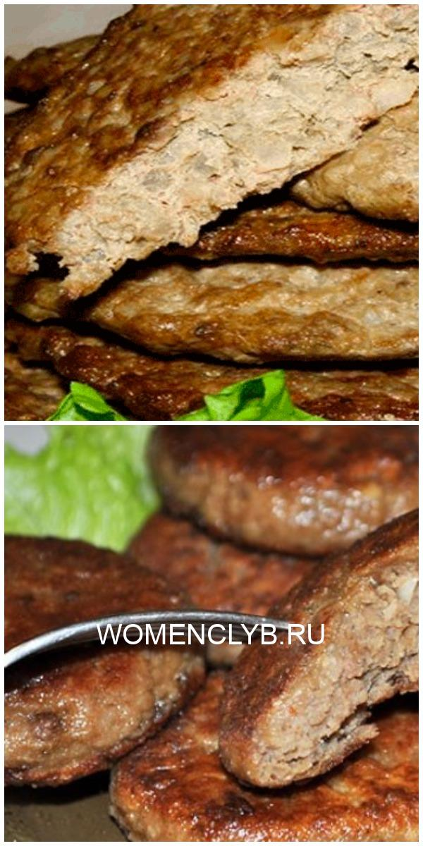 Раскрываем секрет сочных, вкусных и полезных печеночников. Без хлеба и картофеля
