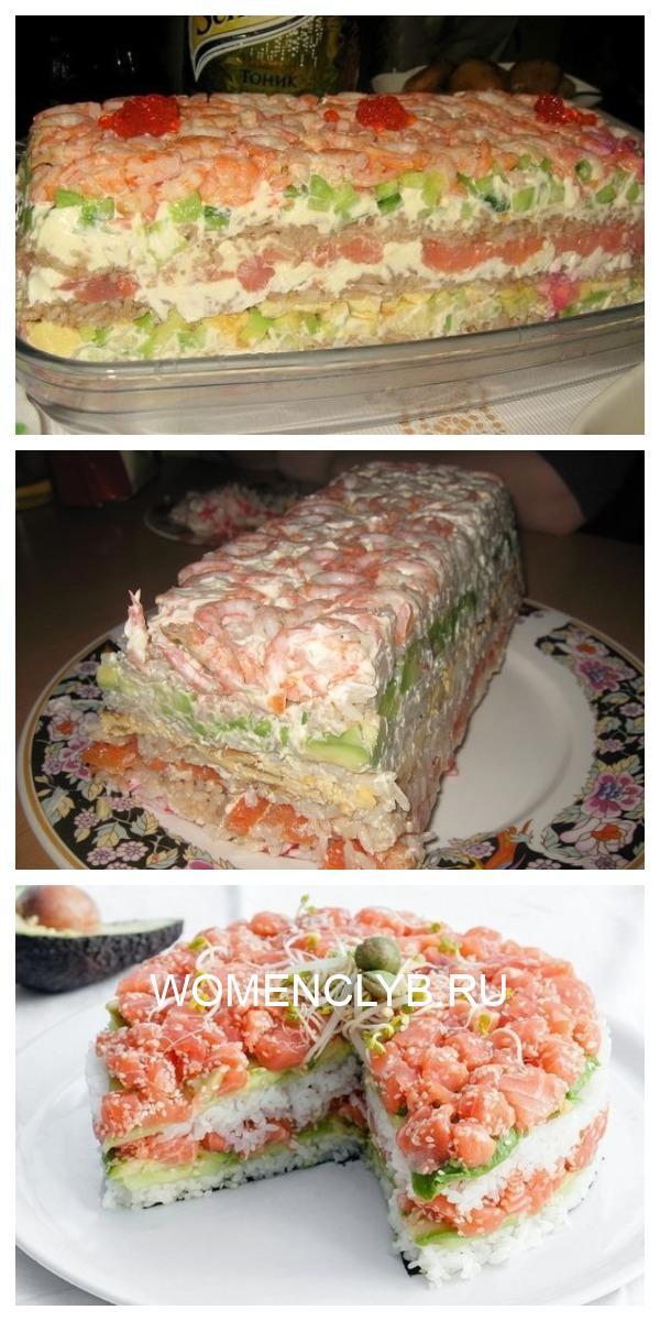 Салат-суши. Хит праздника!