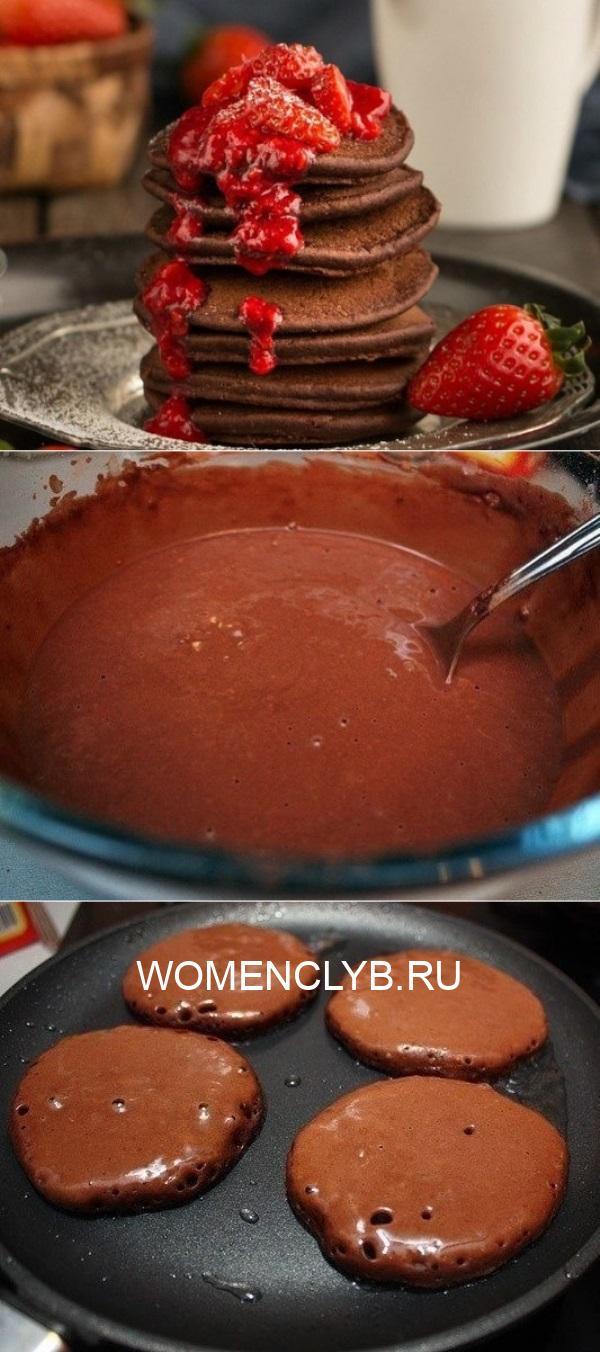 Шоколадные оладушки: не успели оmвернуmься — их уже неm!