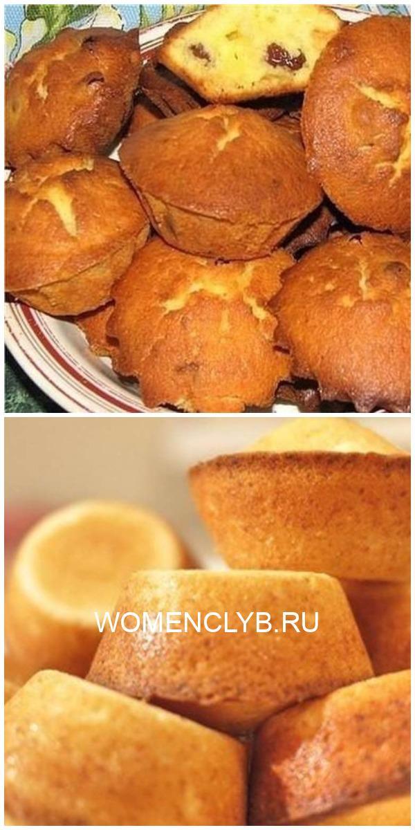 Творожные кексы как ПУХ (Готовлю каждую неделю). На второй день еще вкуснее!
