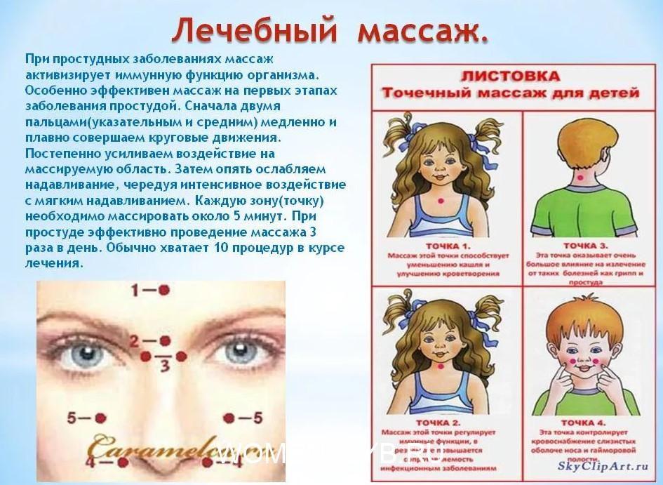 2019-07-20_220426-9035046