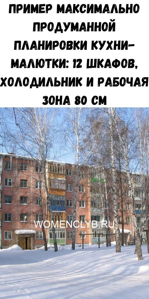 22-udachnye-idei-kak-obustroit-sovsem-kroshechnuyu-spalnyu-2-7614087