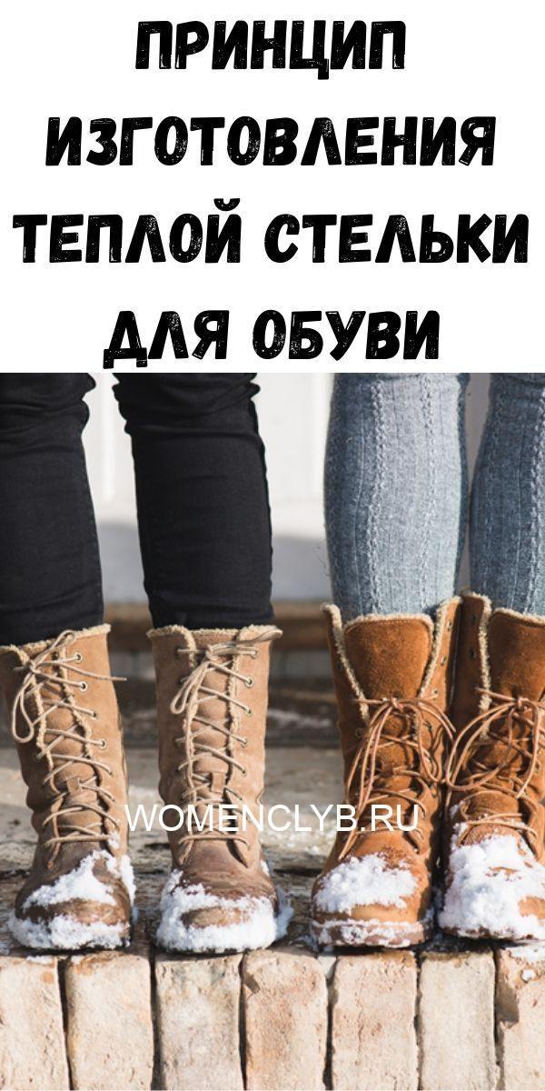 22-udachnye-idei-kak-obustroit-sovsem-kroshechnuyu-spalnyu-5-8001045
