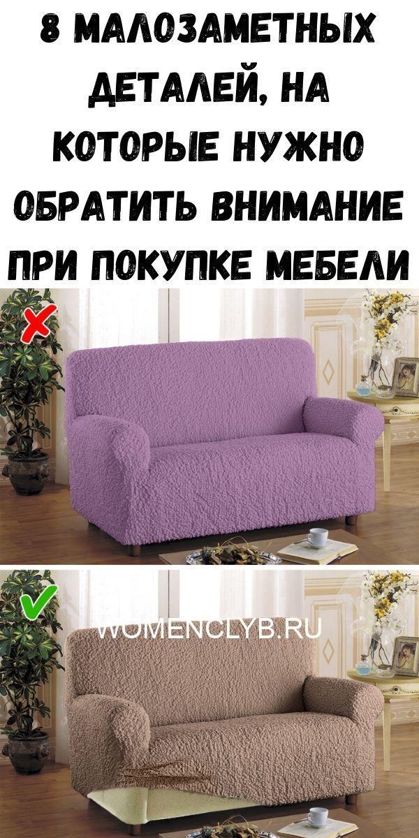 avmvam-8644746