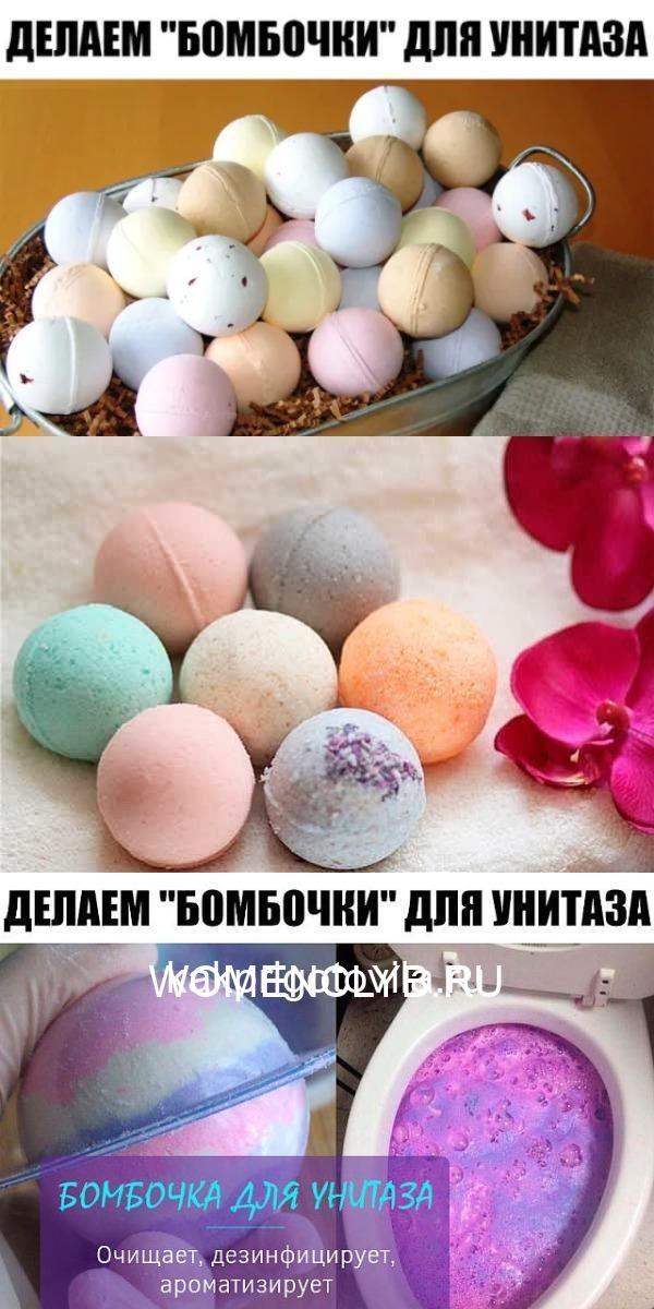 bombociki-dlea-unitaza5-3379632