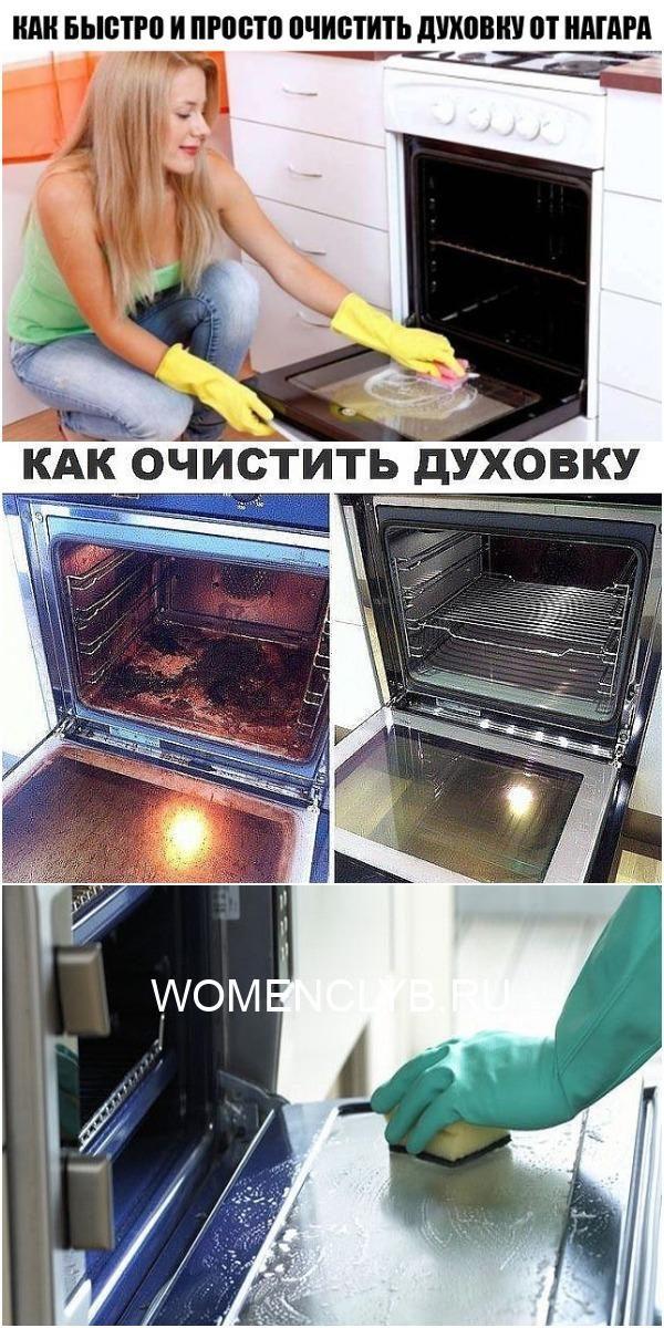 cistim-duhovku7-1414604