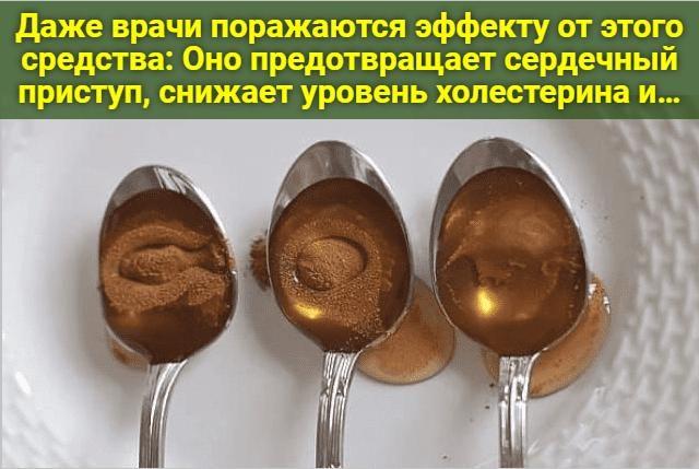 dazhe-vrachi-porazhayutsya-effektu-ot-etogo-sredstva-6800335