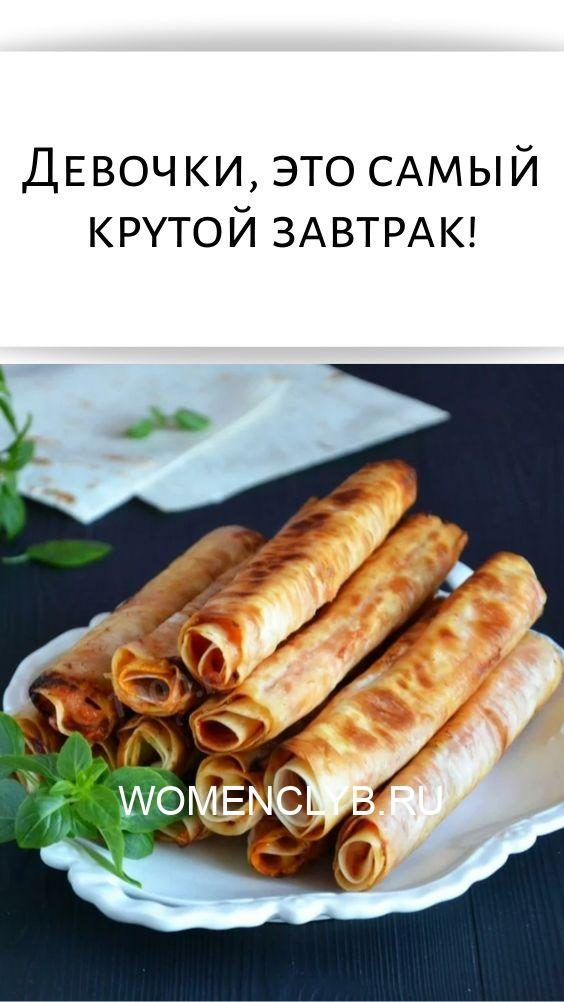 devochki-eto-samyj-krutoj-zavtrak-5283598