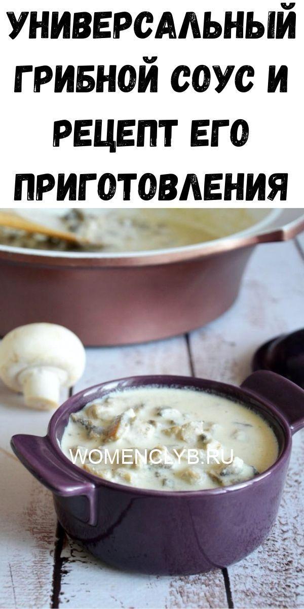 instruktsiya-po-prigotovleniyu-vanilnogo-smetannika-2020-06-10t213323-379-3996151
