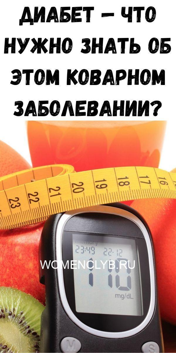instruktsiya-po-prigotovleniyu-vanilnogo-smetannika-2020-06-10t213923-913-2596737