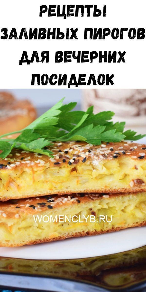 instruktsiya-po-prigotovleniyu-vanilnogo-smetannika-2020-06-11t212848-964-7530249