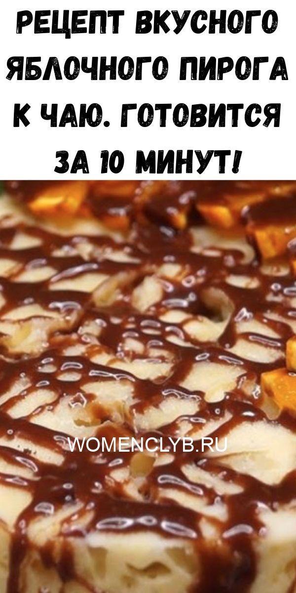 instruktsiya-po-prigotovleniyu-vanilnogo-smetannika-2020-06-11t213423-847-4656311