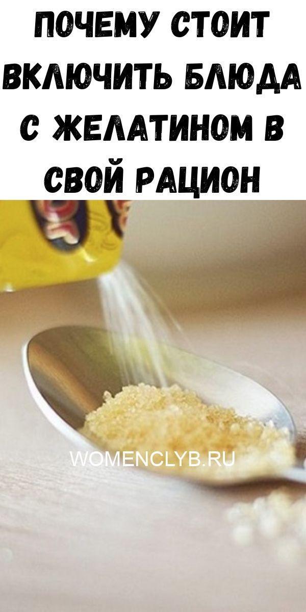 instruktsiya-po-prigotovleniyu-vanilnogo-smetannika-4-7924050