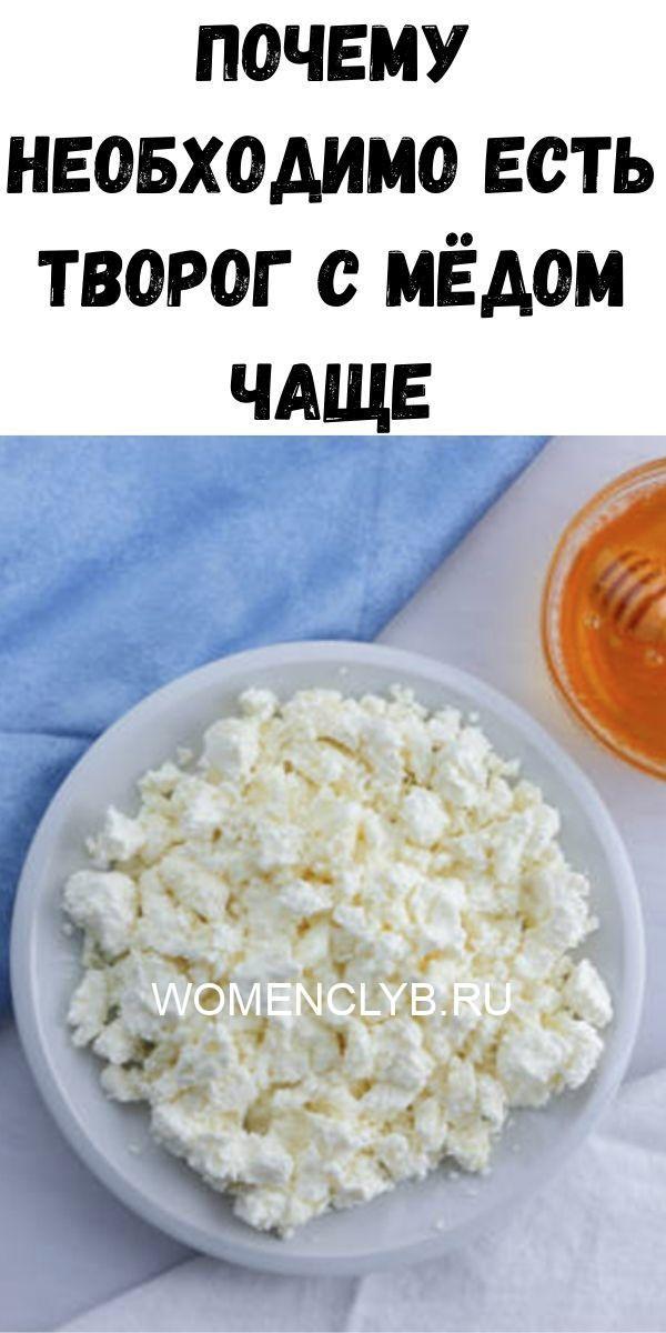 instruktsiya-po-prigotovleniyu-vanilnogo-smetannika-5-9813977