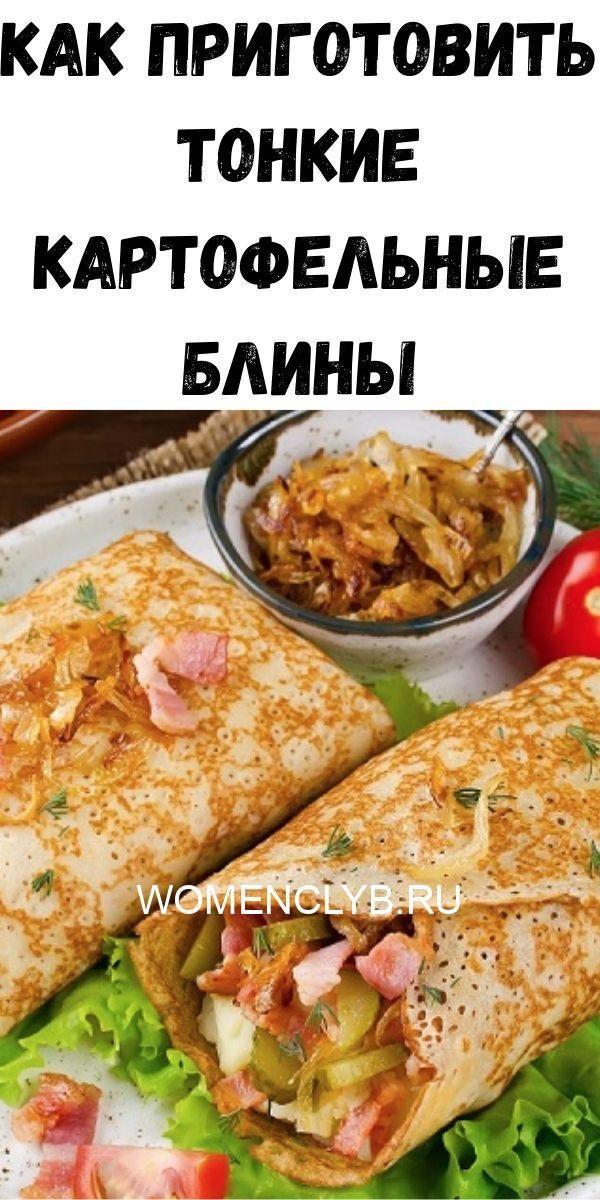 instruktsiya-po-prigotovleniyu-vanilnogo-smetannika-59-8048880