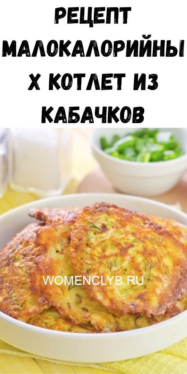 instruktsiya-po-prigotovleniyu-vanilnogo-smetannika-60-5211053