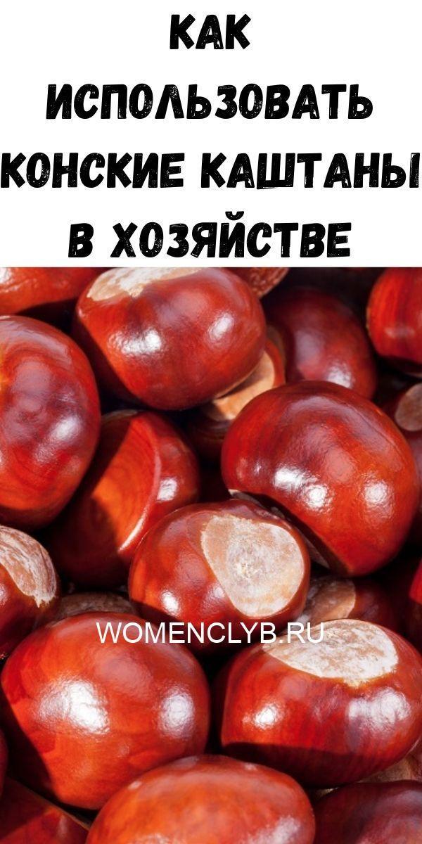 instruktsiya-po-prigotovleniyu-vanilnogo-smetannika-62-2796640