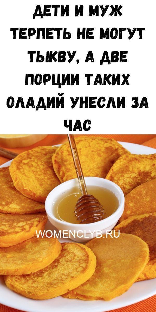 instruktsiya-po-prigotovleniyu-vanilnogo-smetannika-64-4471733