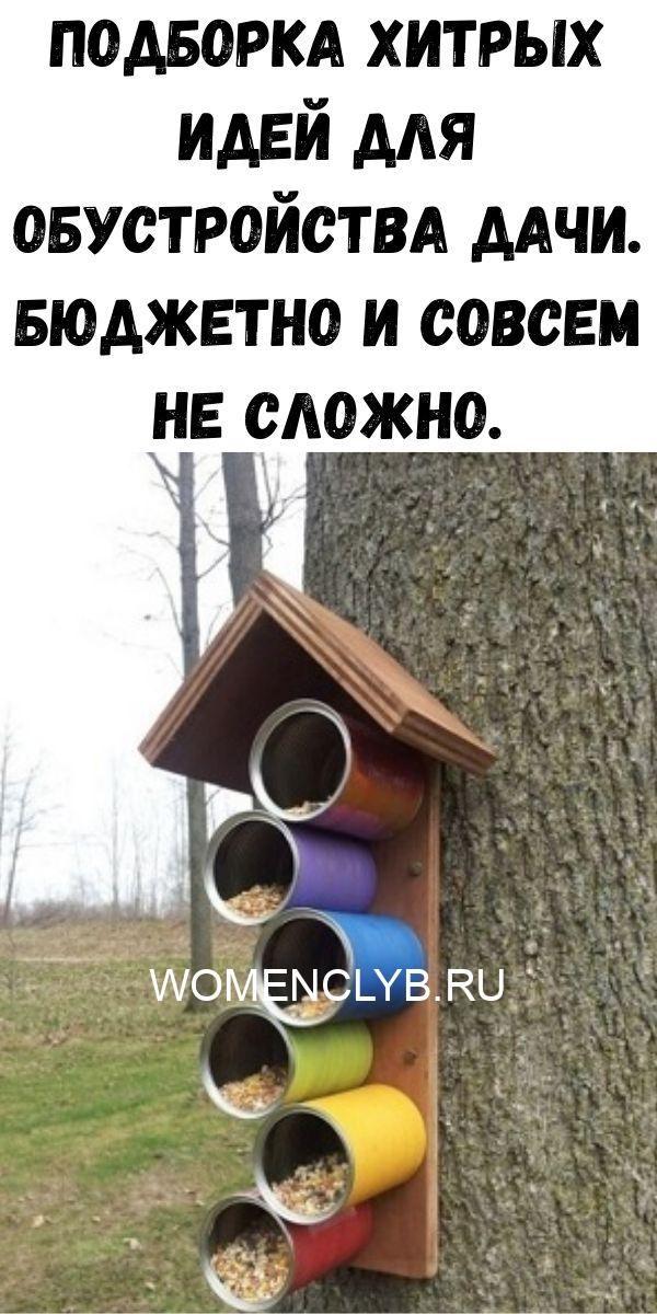 instruktsiya-po-prigotovleniyu-vanilnogo-smetannika-65-1936303