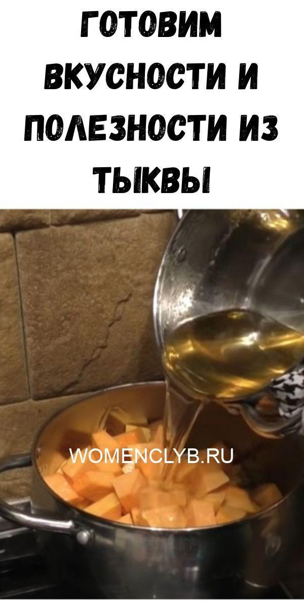 instruktsiya-po-prigotovleniyu-vanilnogo-smetannika-67-5859332