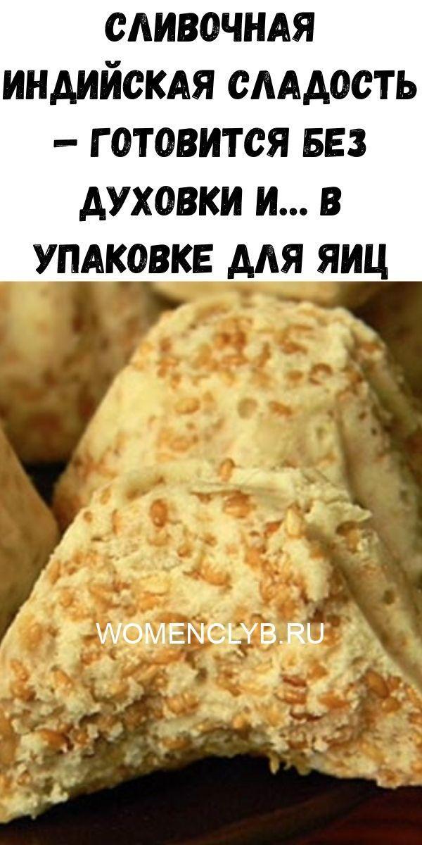 instruktsiya-po-prigotovleniyu-vanilnogo-smetannika-68-9035136