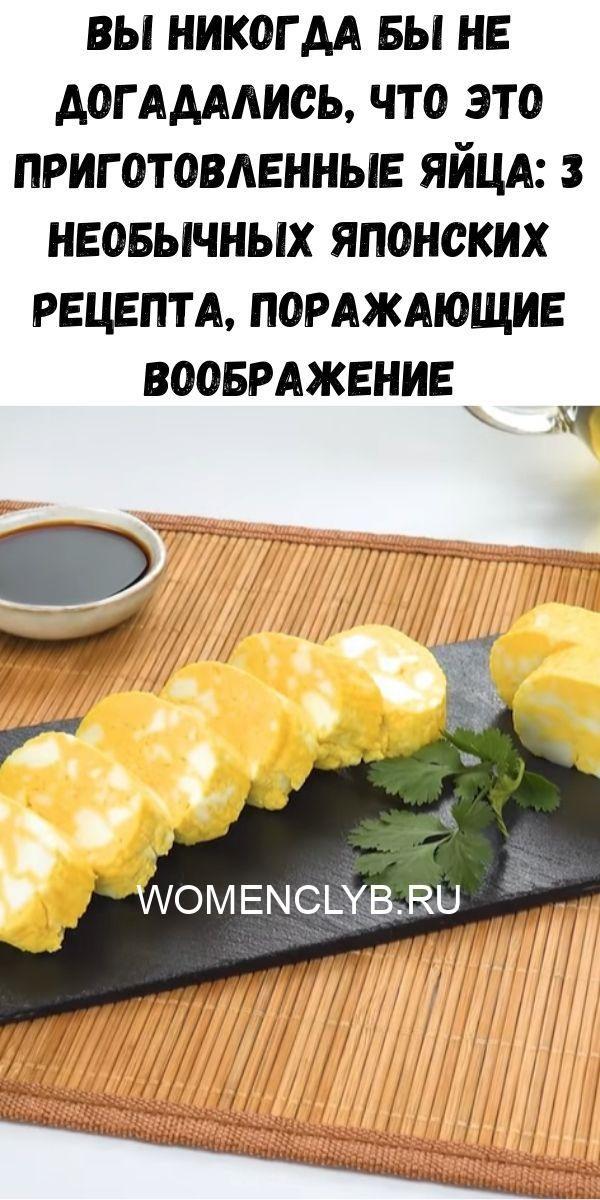 kurinyy-bulon-1-9404145