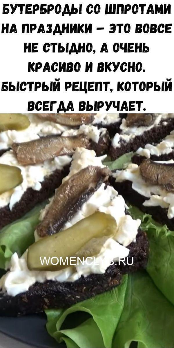 kurinyy-bulon-2-5972494