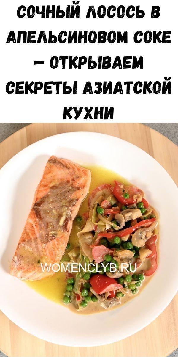 kurinyy-bulon-2020-06-15t204546-454-3075003