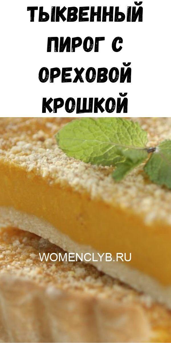 kurinyy-bulon-2020-06-15t204756-104-4736796