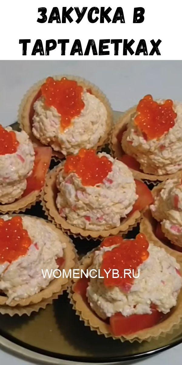 kurinyy-bulon-2020-06-15t210529-791-8593356