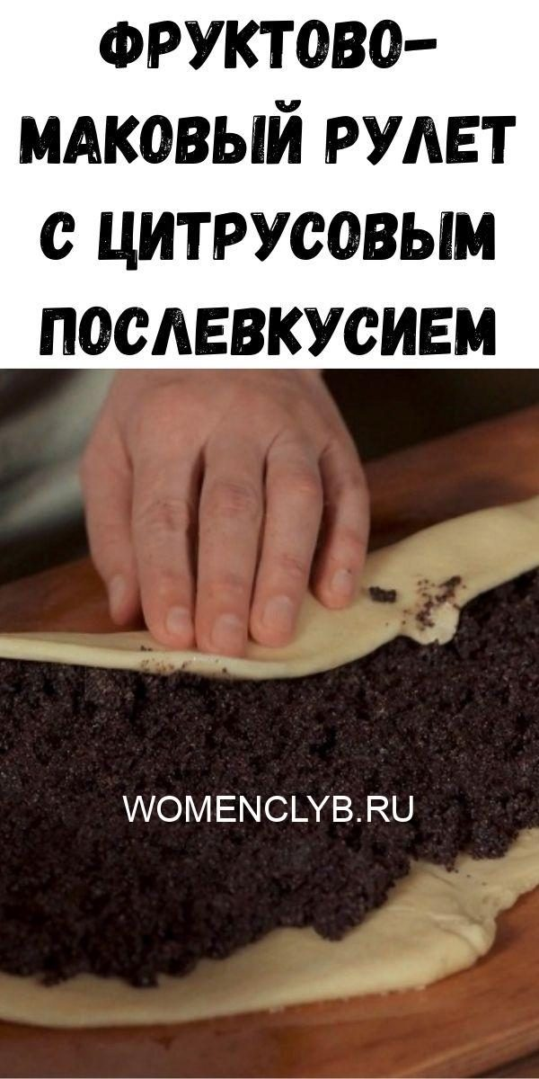 kurinyy-bulon-2020-06-17t213950-122-4824563