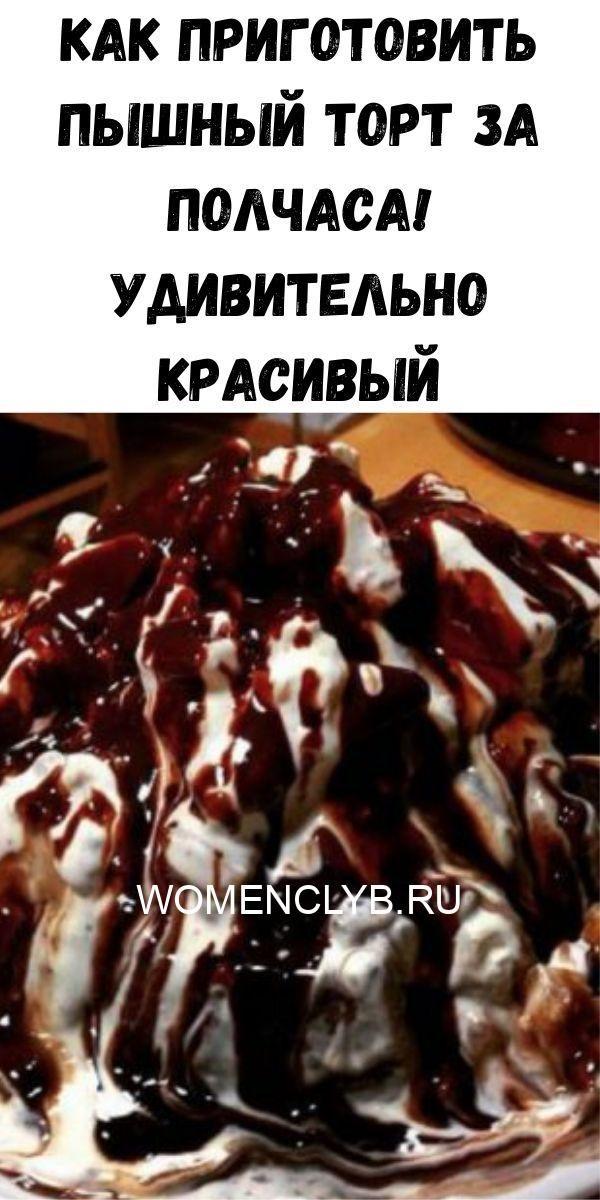kurinyy-bulon-2020-06-17t214155-903-2217661