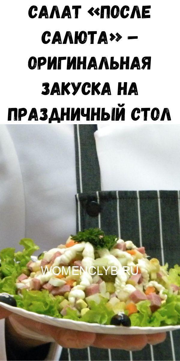 kurinyy-bulon-2020-06-18t204905-739-7341985