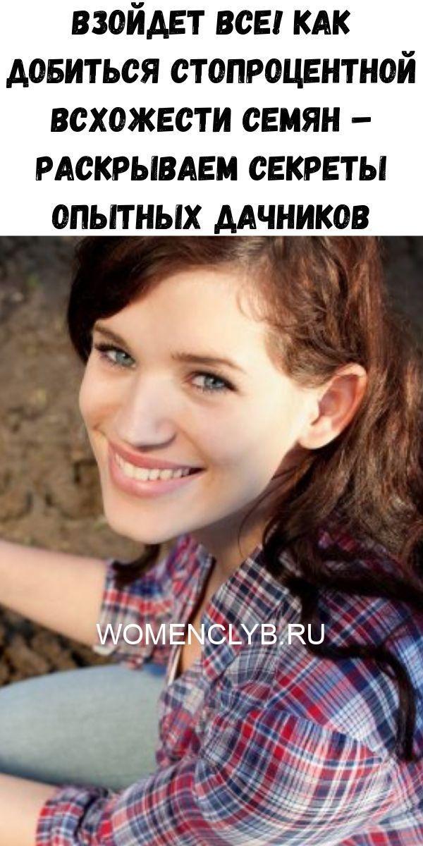 kurinyy-bulon-2020-06-18t205013-407-2233012