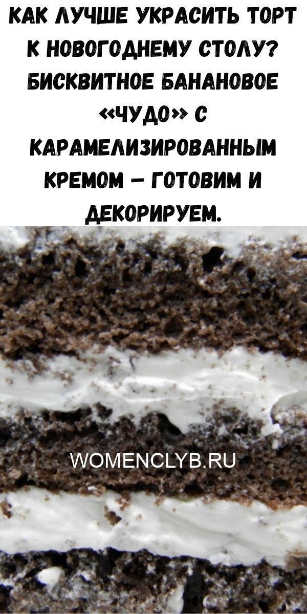 kurinyy-bulon-3-9293151