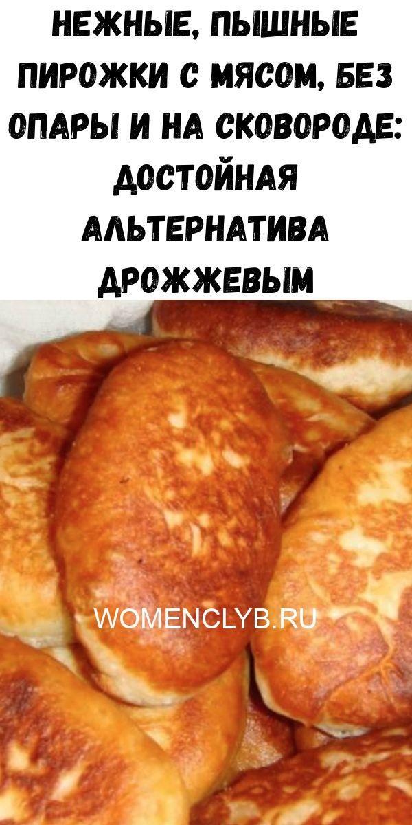 kurinyy-bulon-4-9524556