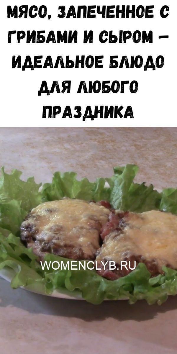 kurinyy-bulon-5962496