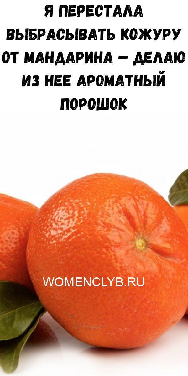 kurinyy-bulon-82-4964369