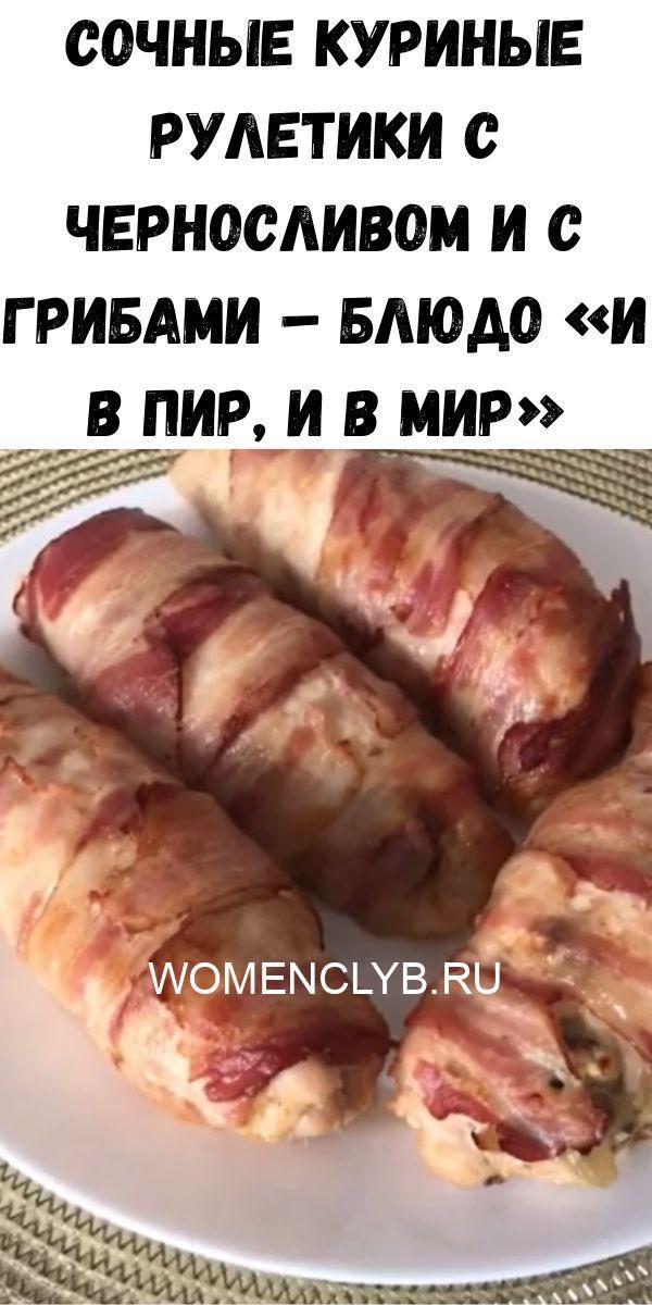kurinyy-bulon-83-8651171