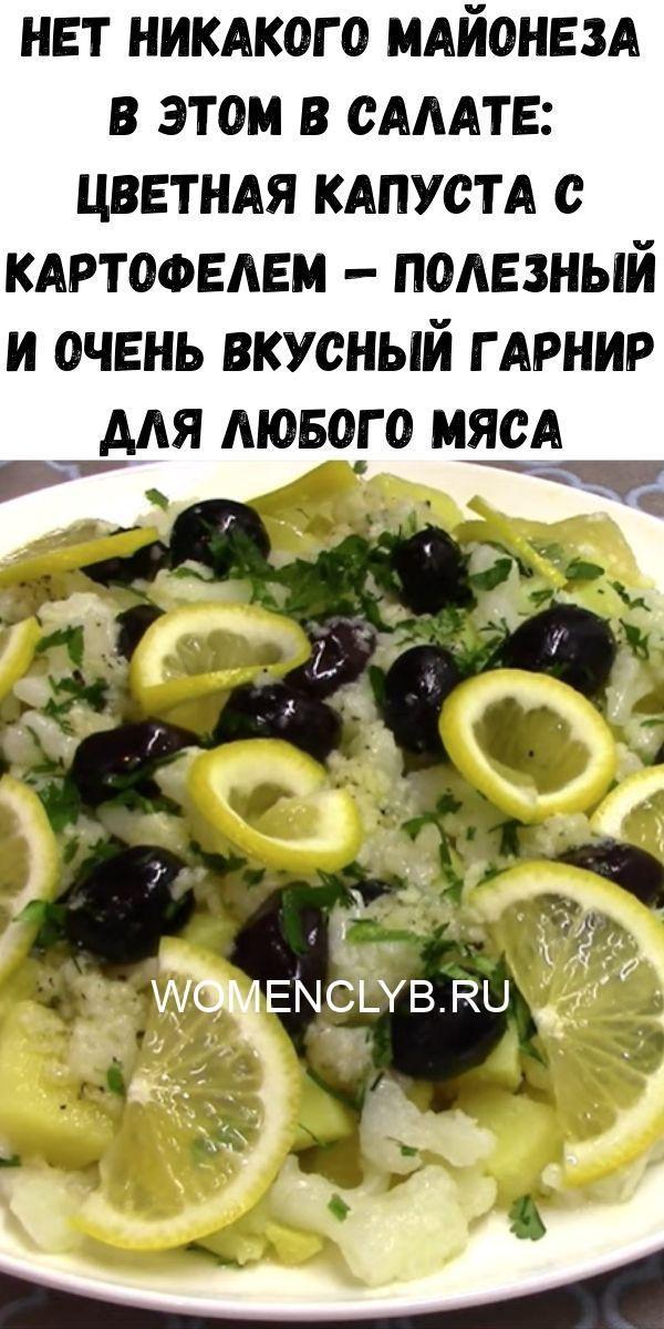 kurinyy-bulon-84-6122266